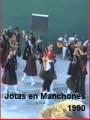 Festival de jotas (1990)