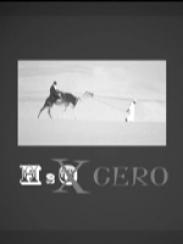 H2cero, de Javier Mesa y Vicente Reig (2008)